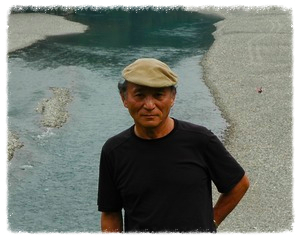 Hiroshi Kira