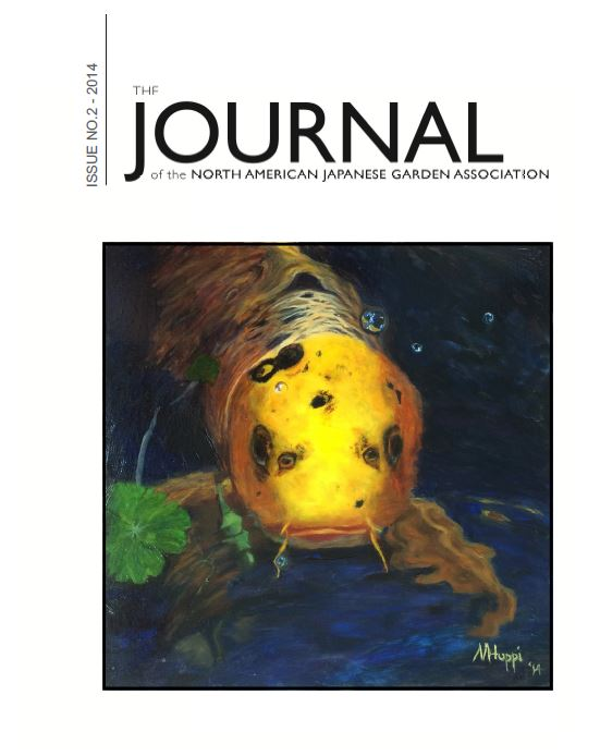 2014 Journal Cover